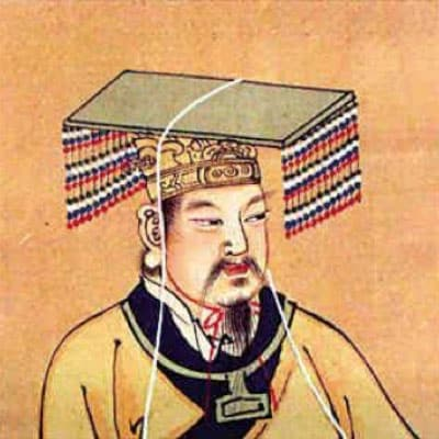 The Yellow Emperor